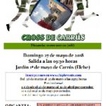 XXXIII Cross de Carrús