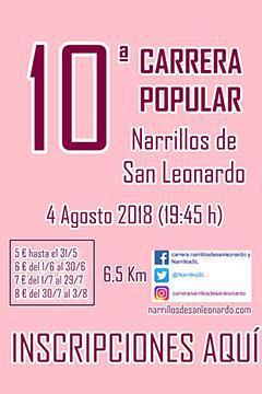 10ª CARRERA POPULAR NARRILLOS DE SAN LEONARDO